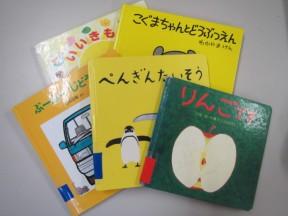 Photo:おすすめ絵本を貸し出します!